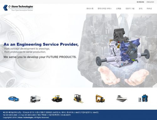 Web site design_C-Stonetech