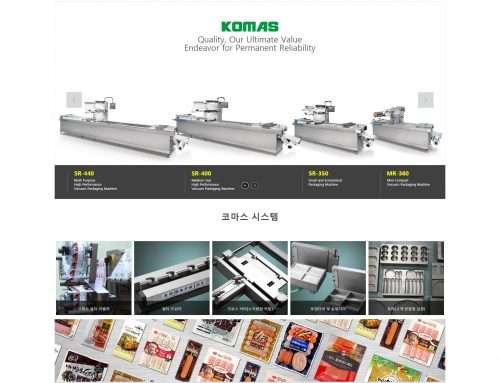 Web site design_komas